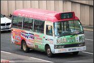 EX3523-MS-20140831