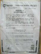 N102 CTB commencement notice