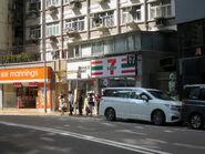 Ning Yeung Terrace4 20181119