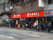 Centre Street(QRW)