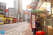 Kwong Fuk Road Tai Po 20160613 2