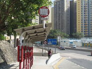 LCGSS Lung Cheung Road 3