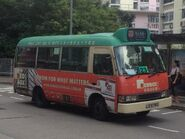 LE5742 Hong Kong Island 23 13-07-2016