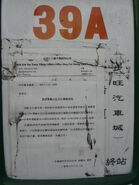 Muk Kiu Tau Tsuen 4