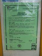N98 2010ma notice