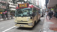 WB1754 WC-TW