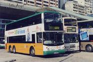 CTB690P NWFB691P Central (Macau Ferry) BT