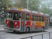 HE6887 TsuenWanPlazaShuttle