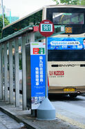 KMB–HK Tramways Interchange Discount Bus Stop Advertisment