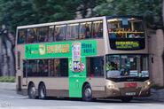 KMB 225R ATE212 LR5088