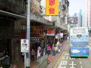 Kam Hong Street E 20180320