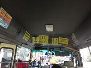 Kowloon City to Tsuen Wan compartment