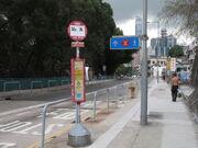 Kwok Shui Road Park Kwok Shui Road 3