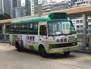 LB4496 Kowloon 79K 20-03-2019