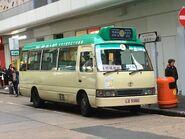 LD5080 Hong Kong Island 27A 18-02-2019