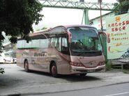 MU7188 Lam Tei Depot