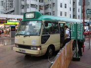 TAW Tsuen Nam Road 2