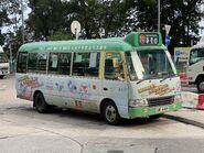 UM4149 Hong Kong Island 51A 28-05-2020