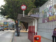 Kowloon Technical School 2