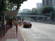 Tai Wo Hau Station CPR S2