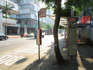 Wan Chai Habour Road Wan Chai Training Pool 2