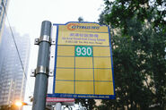 CTB Yan Kwai House Kwai Chung Estated Stop Flag