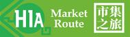 H1A Market Route Logo