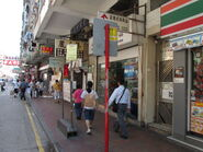 Kweilin Street Yu Chau Street 2