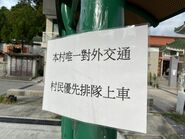 So Kwun Wat resident concern about many people take GMB 43(1) 08-07-2020