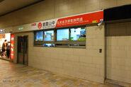Tsz Wan Shan (Central) Bus Terminus 201705 -3