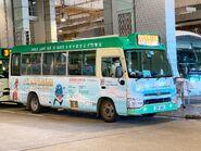 DF1181 Hong Kong Island 20 08-08-2020
