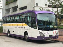 FN2688 Tsuen Wan to Huanggang 02-09-2017