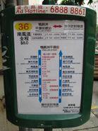 HKGMB 36 pigpaper