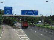 Hung Tin Road 1