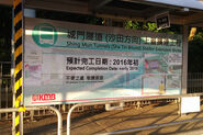 Shing Mun Tunnels STbound Extension Works Board 20151119