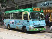 VW835 Hong Kong Island 63A 09-06-2019