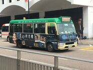 WB9370 Hong Kong Island 3 19-01-2020