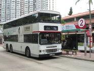 Wah Ming 20130824-7
