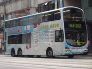 AVBW50 102