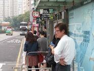 Chung On Street W3