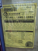 H2A Notice 2011