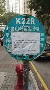 K22R Cancel