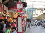 Mong Kok Road 1