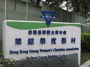 San Shek Wan YWCA Hostel 3