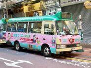 AY712 Hong Kong Island 30 21-04-2020