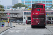 Kowloon City Ferry Pier New 75X
