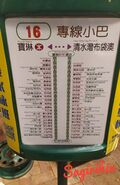 NTGMB 16 RouteInfo