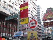 Ning Po Street 2