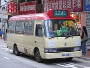 PLB TWS-HK-TKW GV267