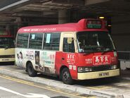 RB3782 To Kwa Wan to Tsuen Wan 15-08-2019